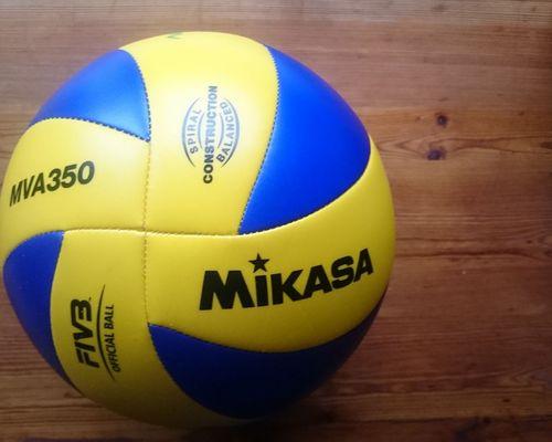 Ein Volleyball für unsere Jugend